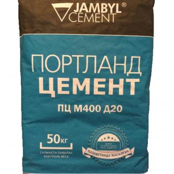 Цемент Джамбул ПЦ 400-Д20 50 кг